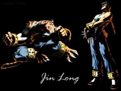 Long from Bloody Roar 3.  Me-Yow.